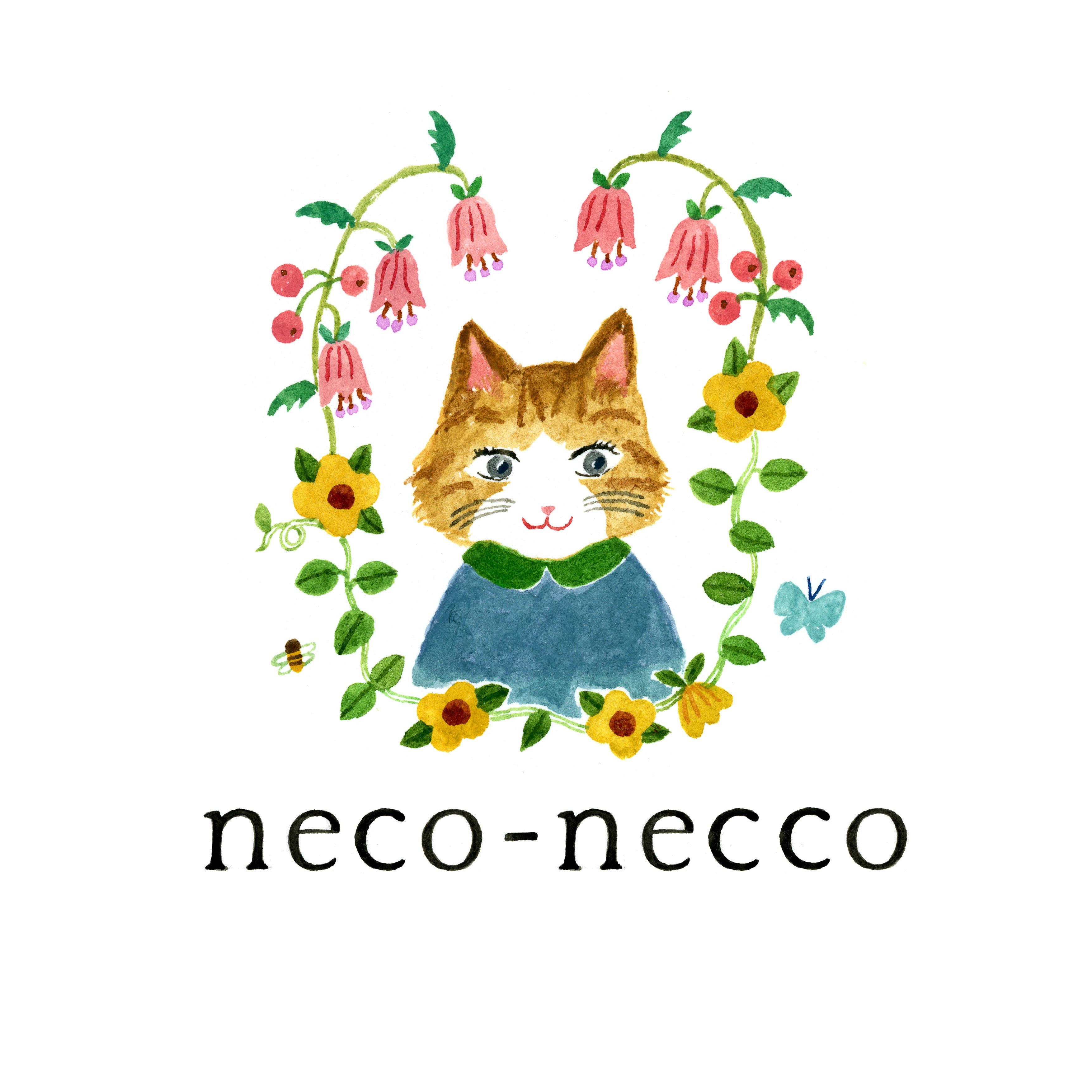 猫の本専門出版「ねこねっこ」出発のご挨拶