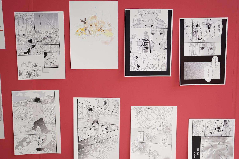 斉藤 倫さん×横槍メンゴさん。猫愛でつながった漫画家対談。地域猫、保護猫、アニマルポリス…
